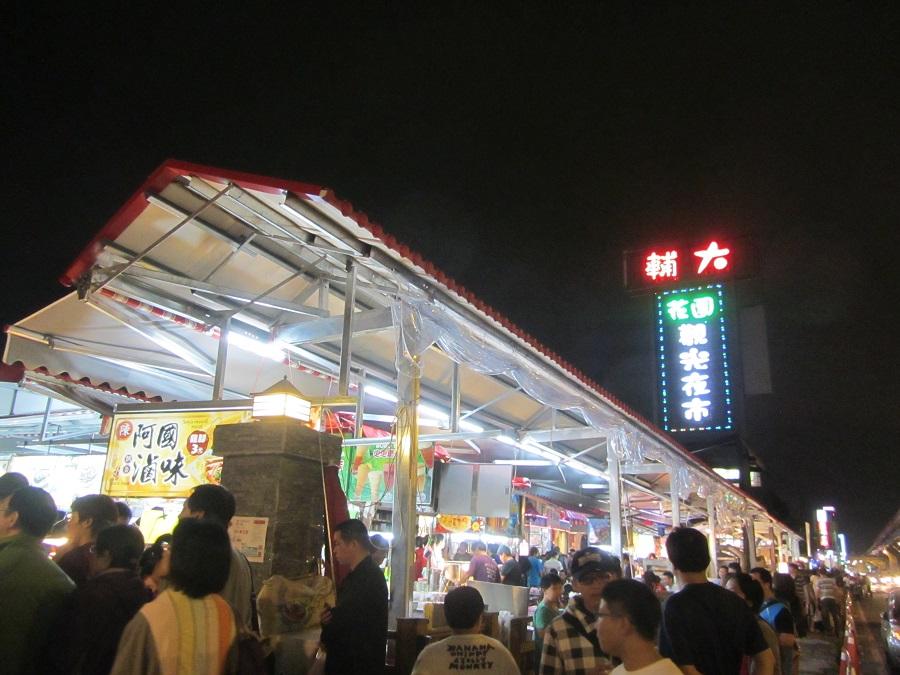 輔大花園觀光夜市